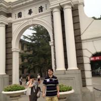 Tsinghua, Beijing, 2012