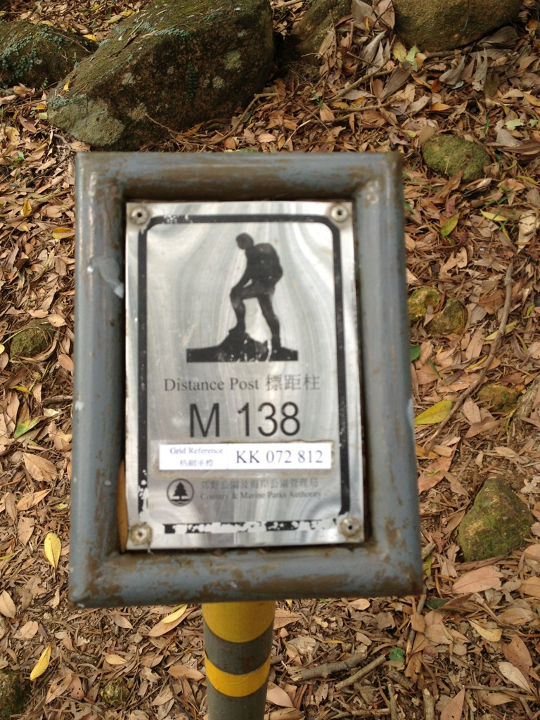 The first distance post of MacLehose Section 8